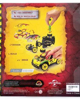 Jurassic Park JP Universal Studios Modarri Toy Car – Dirt Car Deluxe