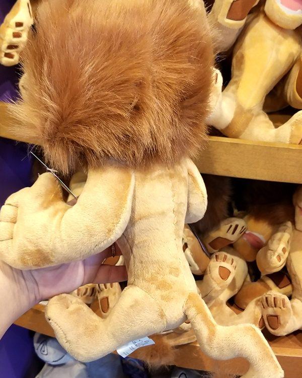 Dreamworks Madagascar Universal Studios Plush - Alex the Lion
