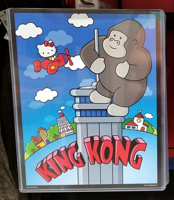 Hello Kitty Poster Art Universal Studios – King Kong Plane Scene