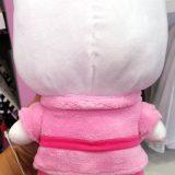 Hello Kitty Sanrio Universal Studios Parks Plush - Pink Pajamas Bedtime