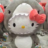 Hello Kitty Sanrio Universal Studios Parks Plush Jaws Shark Costume